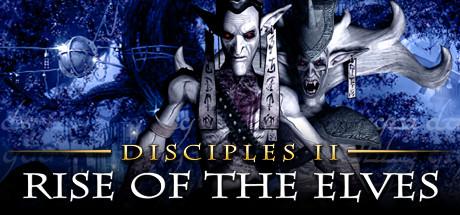 圣战群英传II:精灵之崛起