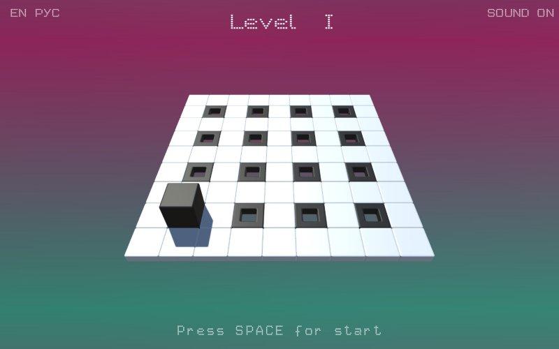 立方体截图第1张
