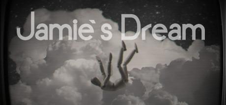 杰米的梦想