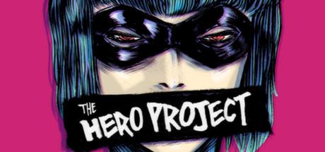 英雄崛起:英雄计划