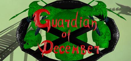 十二月的守护者
