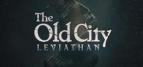 鬼影旧城:利维坦