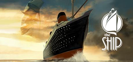 船:谋杀党