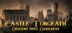 托吉斯堡:堕入黑暗