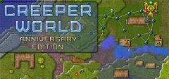 爬行世界:周年纪念版
