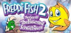 弗雷迪鱼2:闹鬼校舍的案例