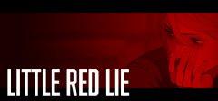 小红的谎言