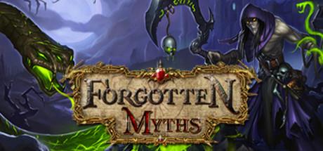 被遗忘的神话