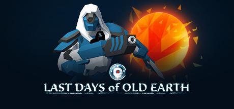 旧地球的最后几天