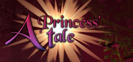 公主的故事