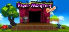 折纸怪物:重制版