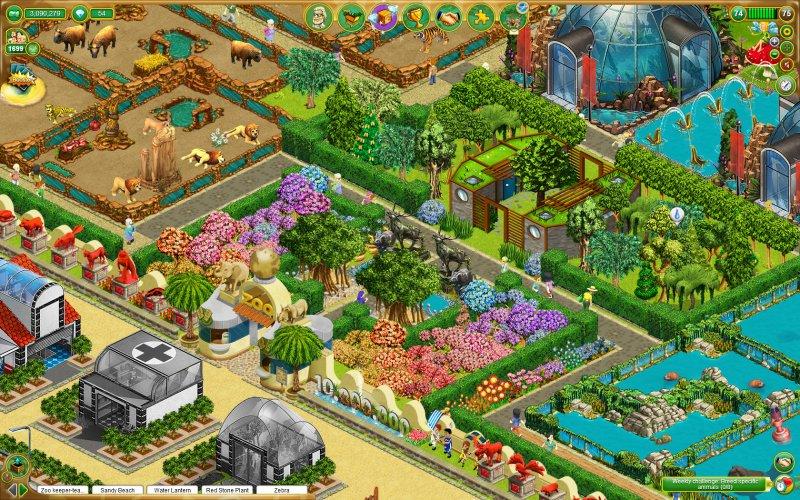 我的动物园截图第1张