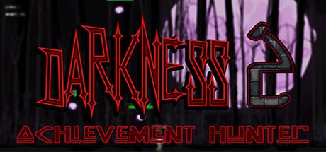 成就猎人:黑暗2