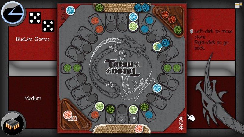 Tatsu截图第3张
