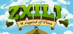 Zxill:时间的传说