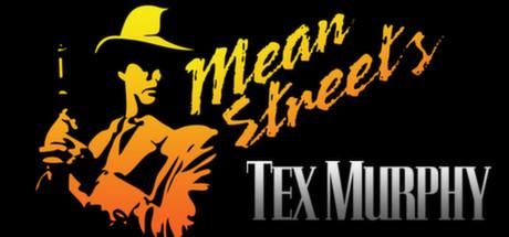 Tex Murphy:卑鄙的街道