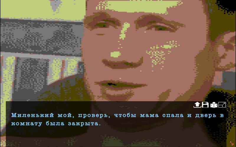 大普斯科夫的故事截图第4张