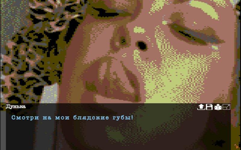 大普斯科夫的故事截图第2张