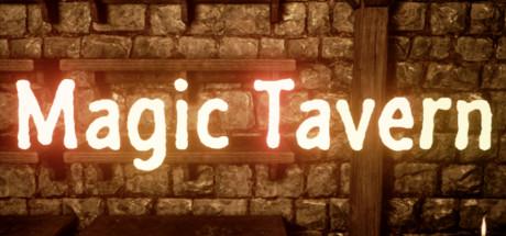 魔法小酒馆