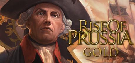 普鲁士黄金的崛起