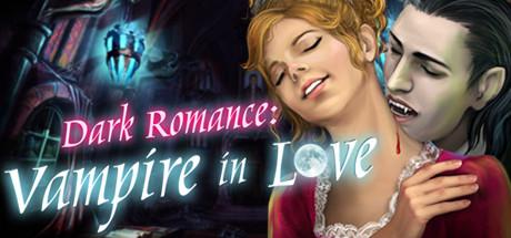 黑暗浪漫:吸血鬼的爱情珍藏版