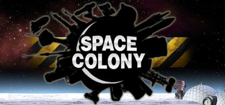 太空殖民地