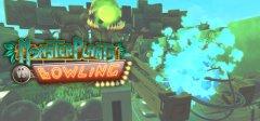 植物怪大战保龄球-街机版