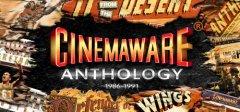 Cinemaware作品精选集 1986-1991