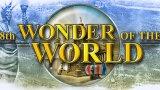 文化:第八世界奇迹