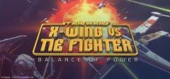 星球大战:X 翼 VS 钛战机