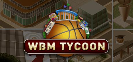 世界篮球大亨
