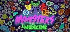 怪物与医学