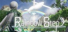 踏上彩虹RainbowStep