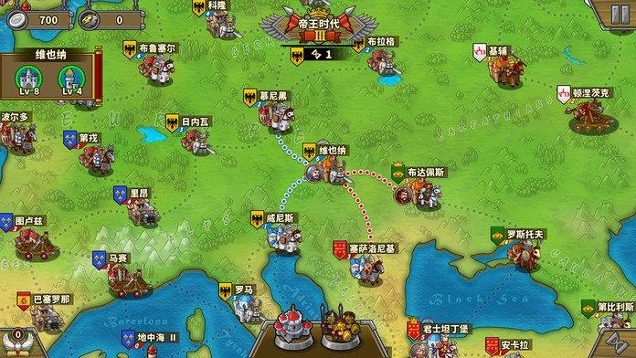 欧陆战争5: 帝国截图第4张