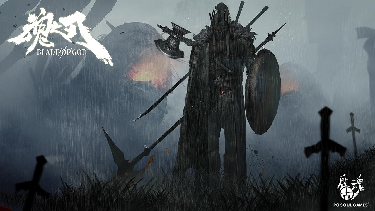 魂之刃:巨龙城堡