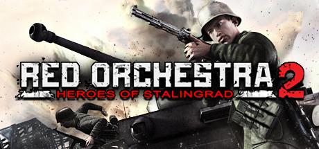 红色管弦乐队2:斯大林格勒英雄 风起云涌