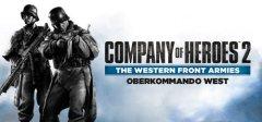 英雄连2:西线军团