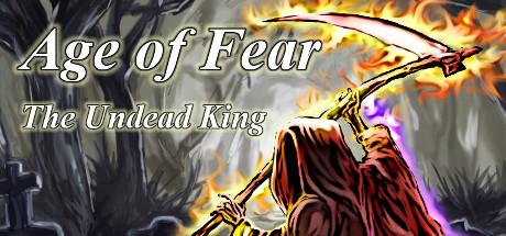 恐惧时代:不死之王