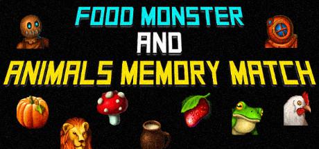 食物怪兽与动物记忆匹配