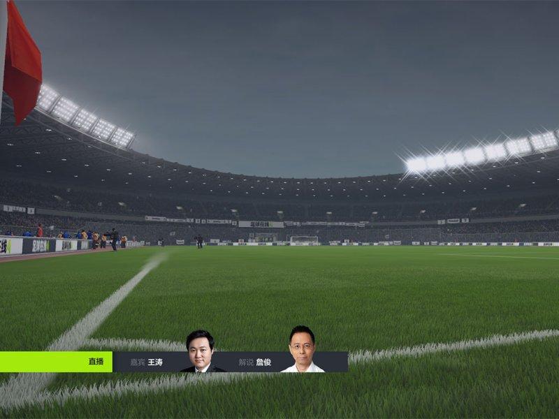 FIFA OL4截图第3张