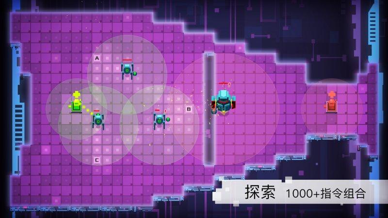 异常游戏截图第3张