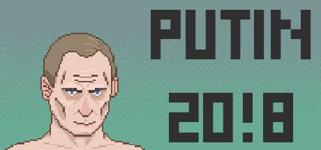 PUTIN 20!8