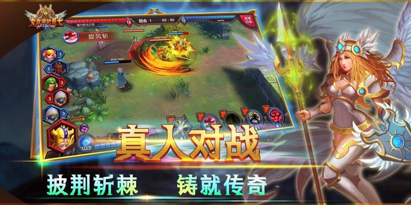 女武神的勇士游戏截图第1张
