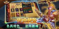女武神的勇士游戏截图