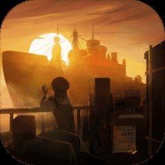 诡船谜案系列:海港往事