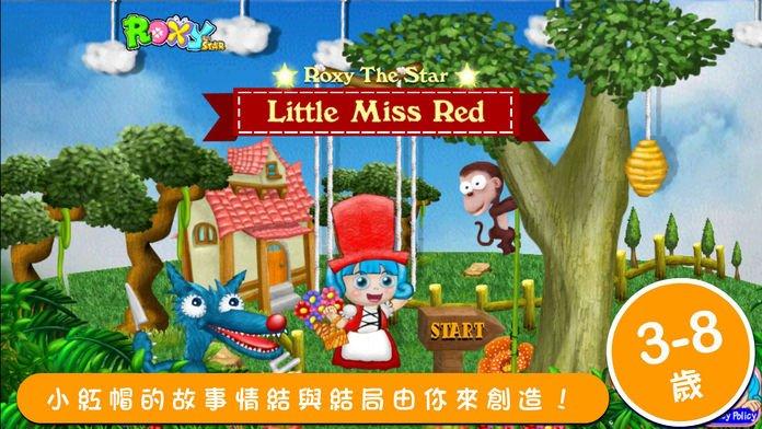 新小红帽(多重结局交互式冒险游戏童书-Roxy学习系列)截图第1张