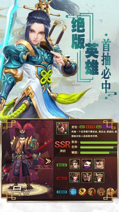魂剑冢截图第4张