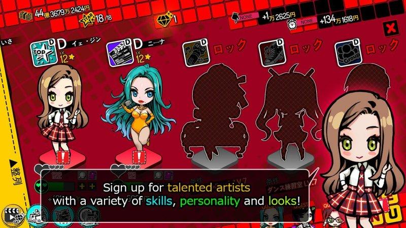Pocket Idol截图第6张