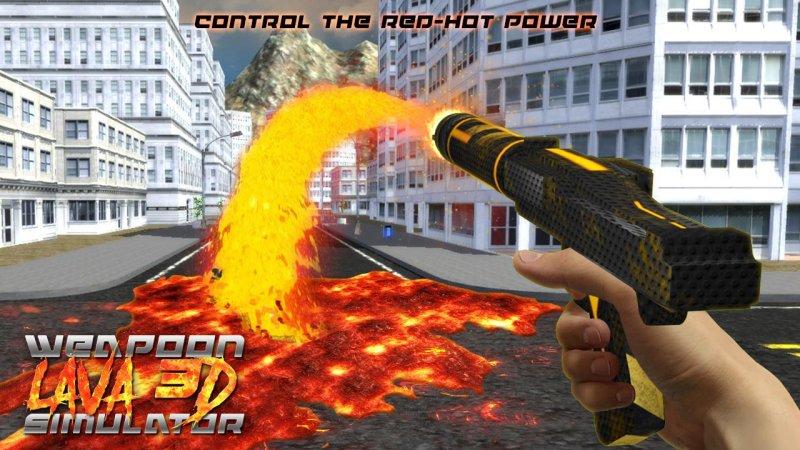 武器熔岩3D模拟器截图第3张