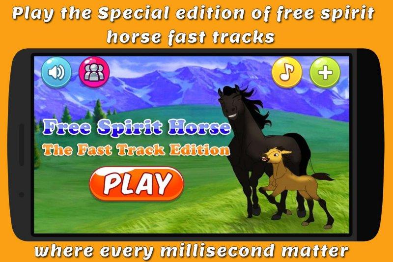 "Free spirit horse ""S"" edition: Fast tracks截图第1张"